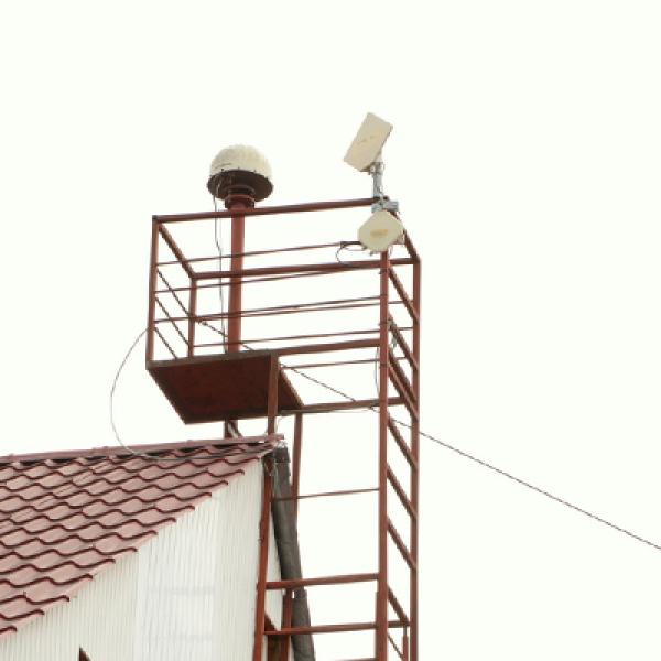 Indisponibilitate SP GNSS BIST